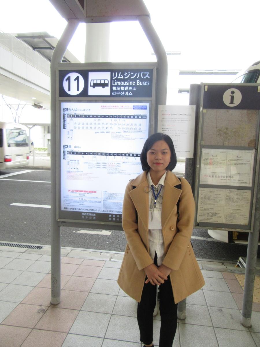 f:id:anabuki-japanese-in-fukuyama:20190412085216j:plain