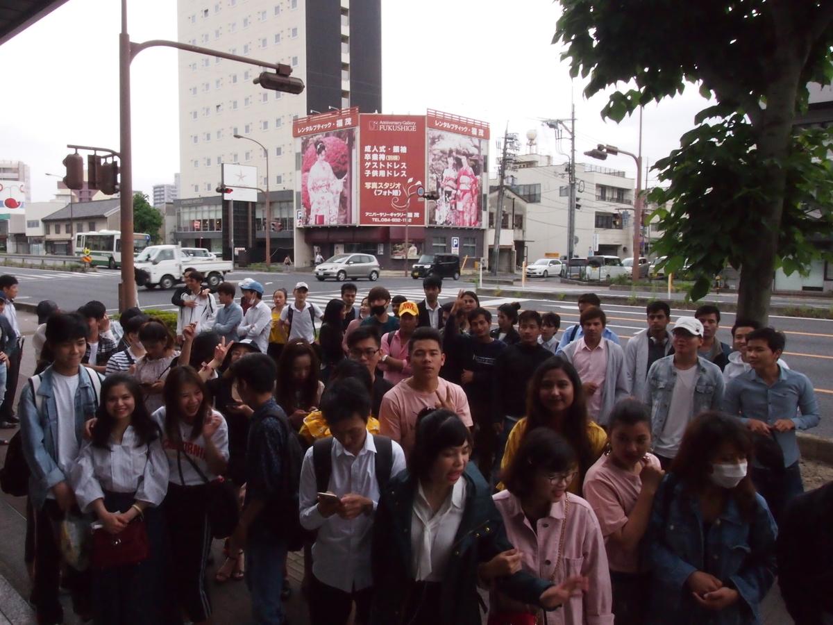 f:id:anabuki-japanese-in-fukuyama:20190615133746j:plain