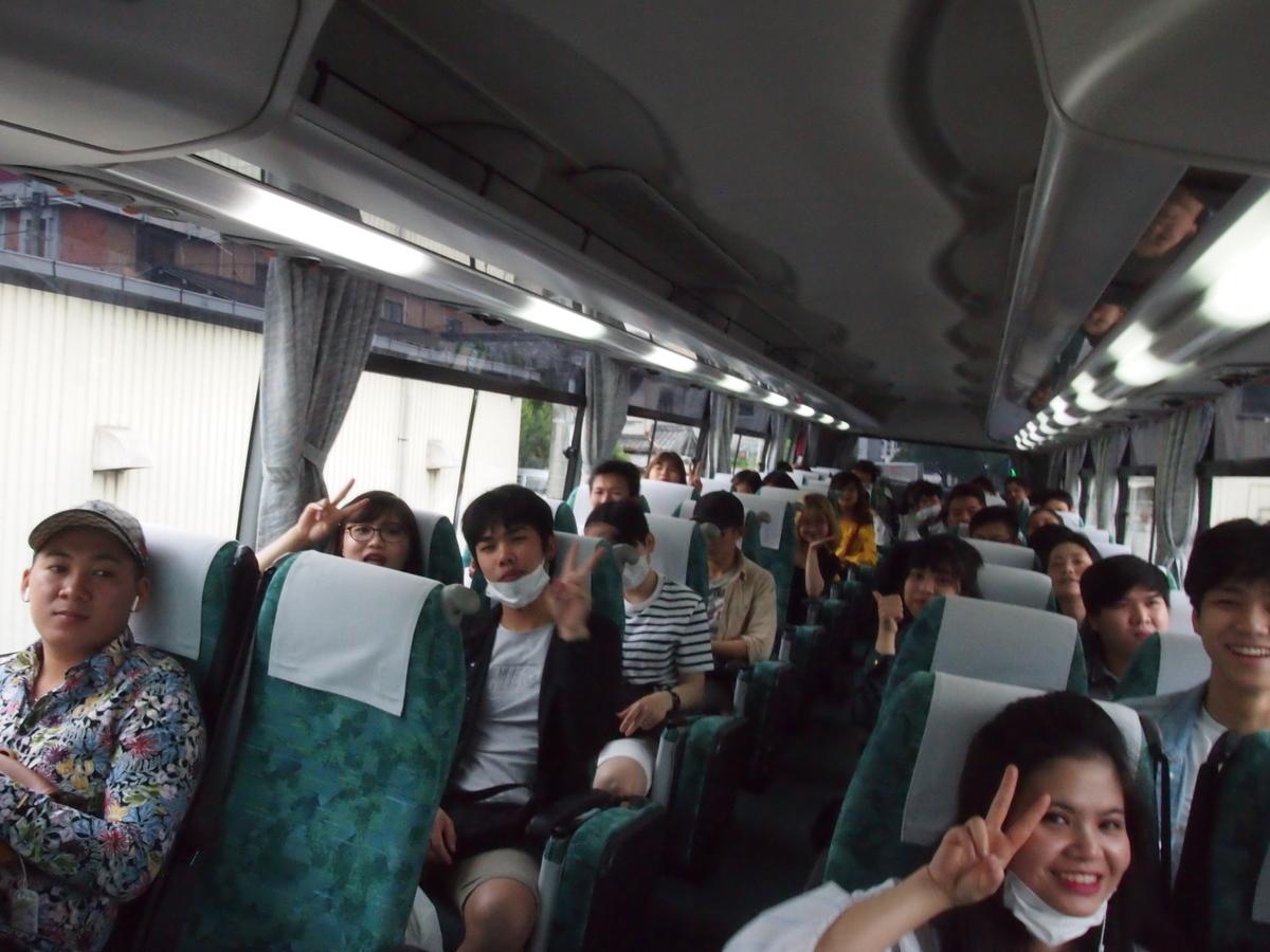 f:id:anabuki-japanese-in-fukuyama:20190615133908j:plain