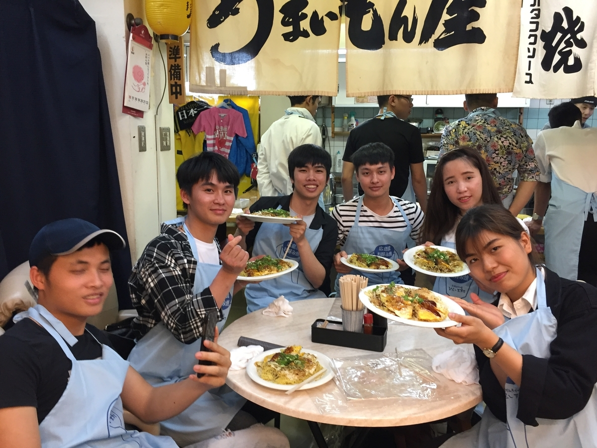 f:id:anabuki-japanese-in-fukuyama:20190615134433j:plain