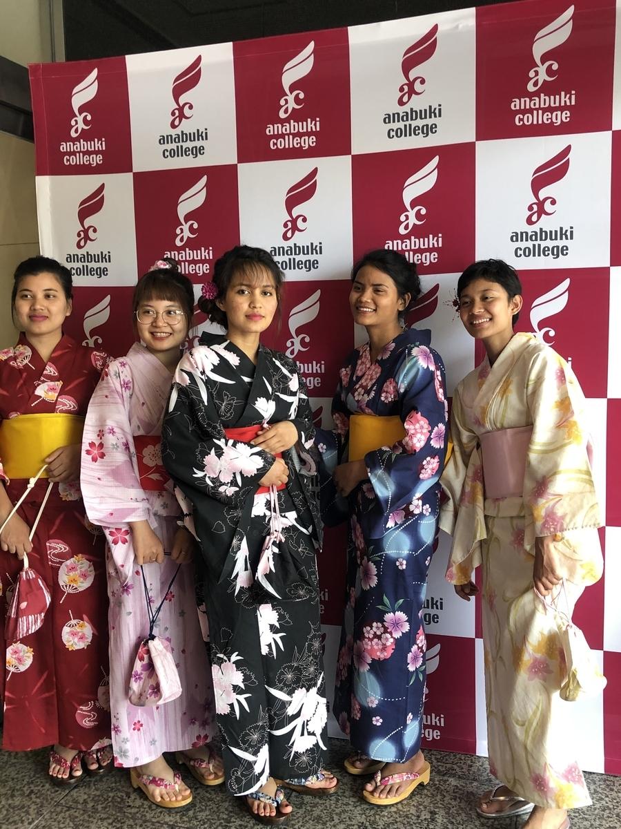 f:id:anabuki-japanese-in-fukuyama:20190717152407j:plain