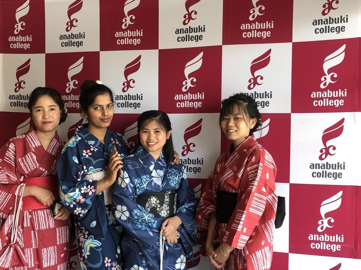 f:id:anabuki-japanese-in-fukuyama:20190717152456j:plain