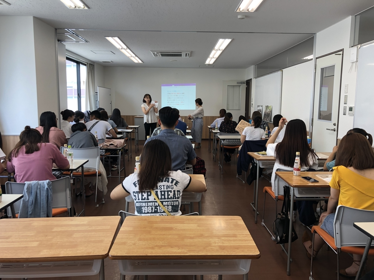 f:id:anabuki-japanese-in-fukuyama:20190730102913j:plain