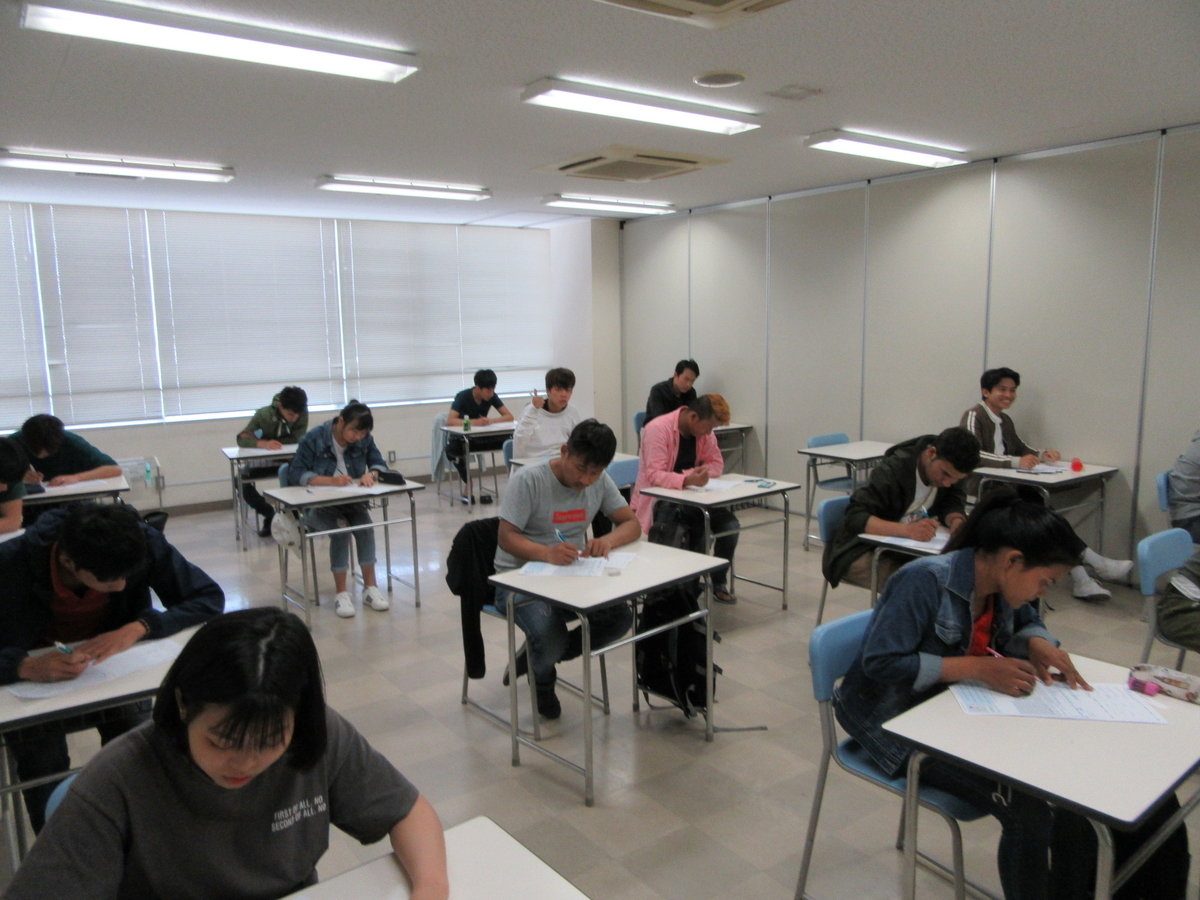 f:id:anabuki-japanese-in-fukuyama:20190730174439j:plain