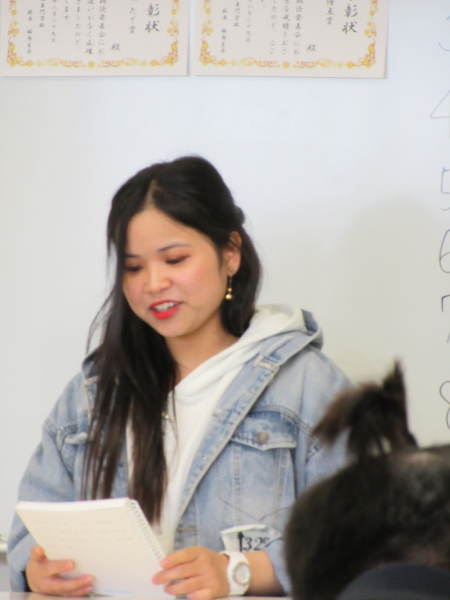 f:id:anabuki-japanese-in-fukuyama:20190829165457j:plain