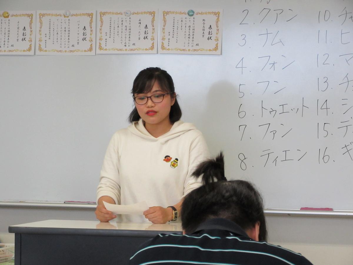f:id:anabuki-japanese-in-fukuyama:20190829165543j:plain