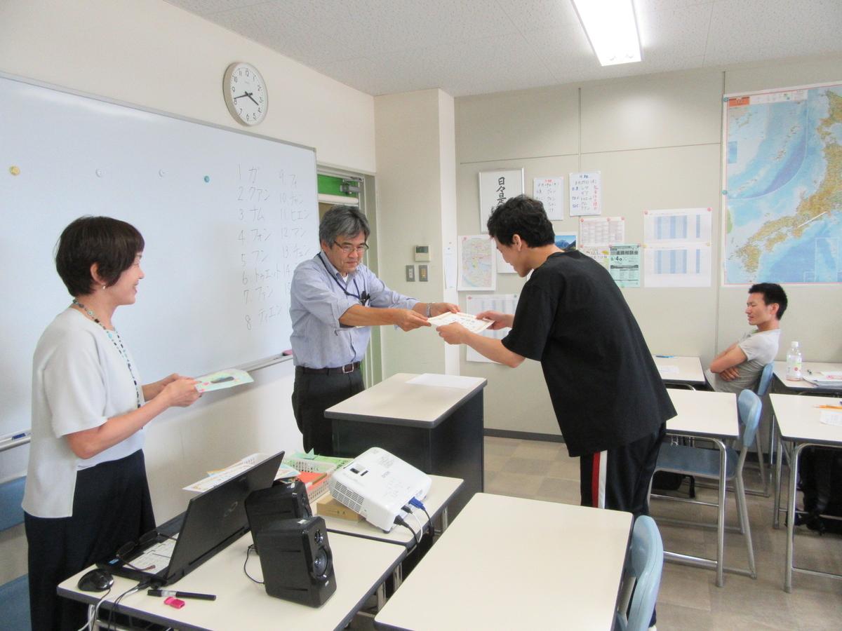 f:id:anabuki-japanese-in-fukuyama:20190829170345j:plain