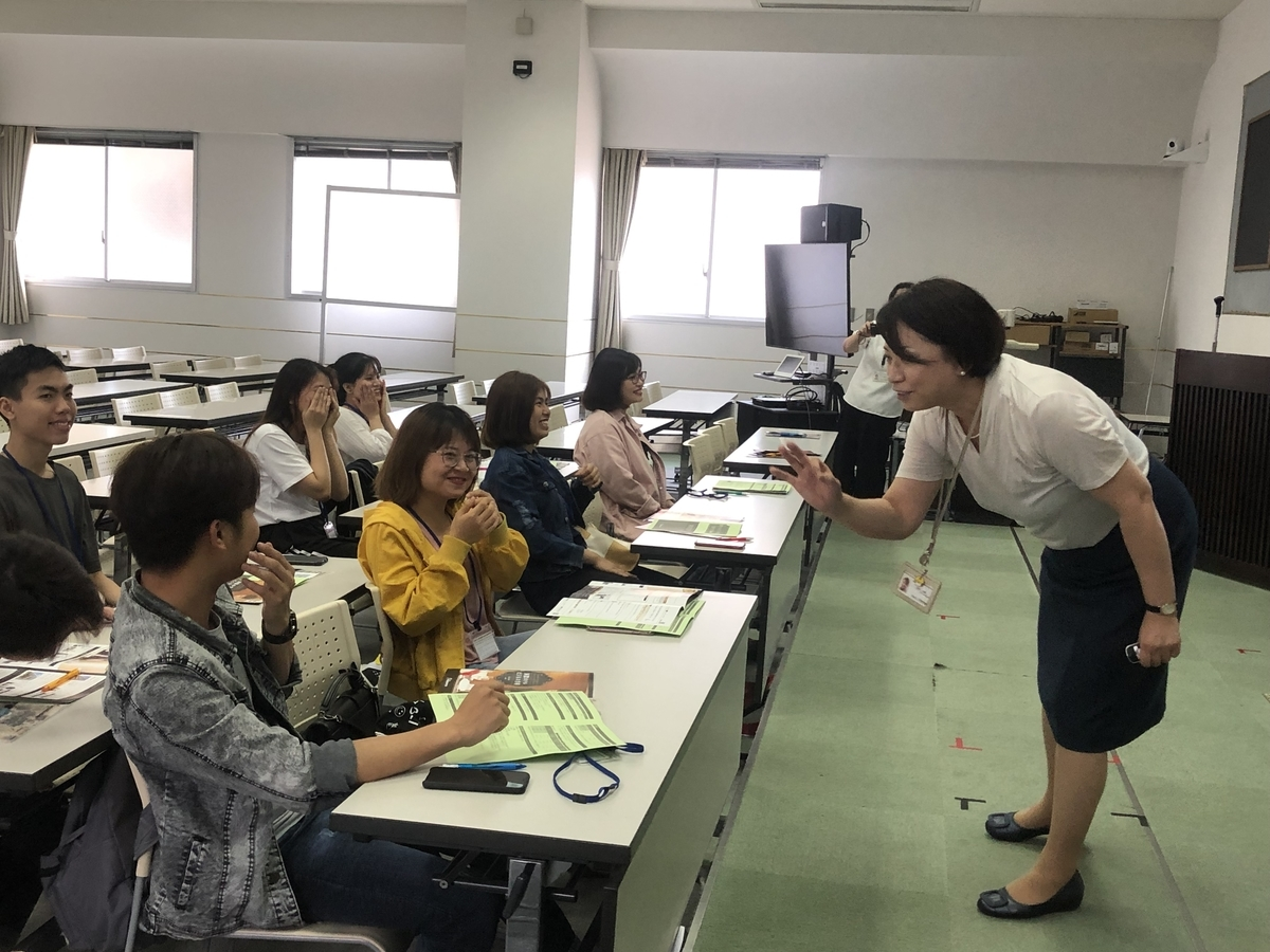 f:id:anabuki-japanese-in-fukuyama:20190831125707j:plain