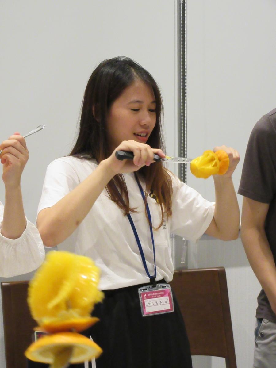 f:id:anabuki-japanese-in-fukuyama:20190831125912j:plain