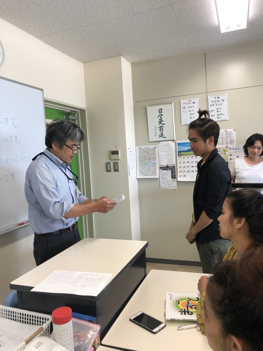 f:id:anabuki-japanese-in-fukuyama:20190913151935j:plain