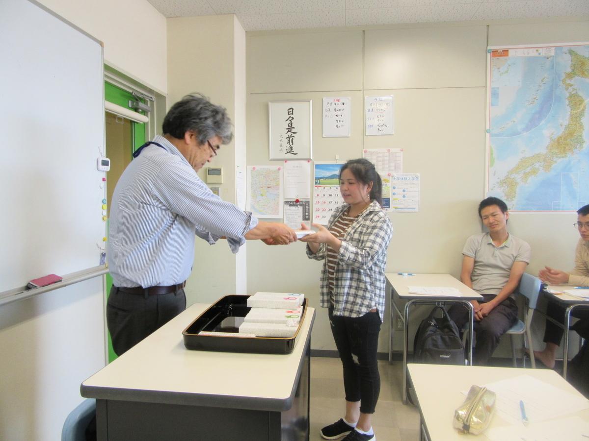 f:id:anabuki-japanese-in-fukuyama:20190913152059j:plain