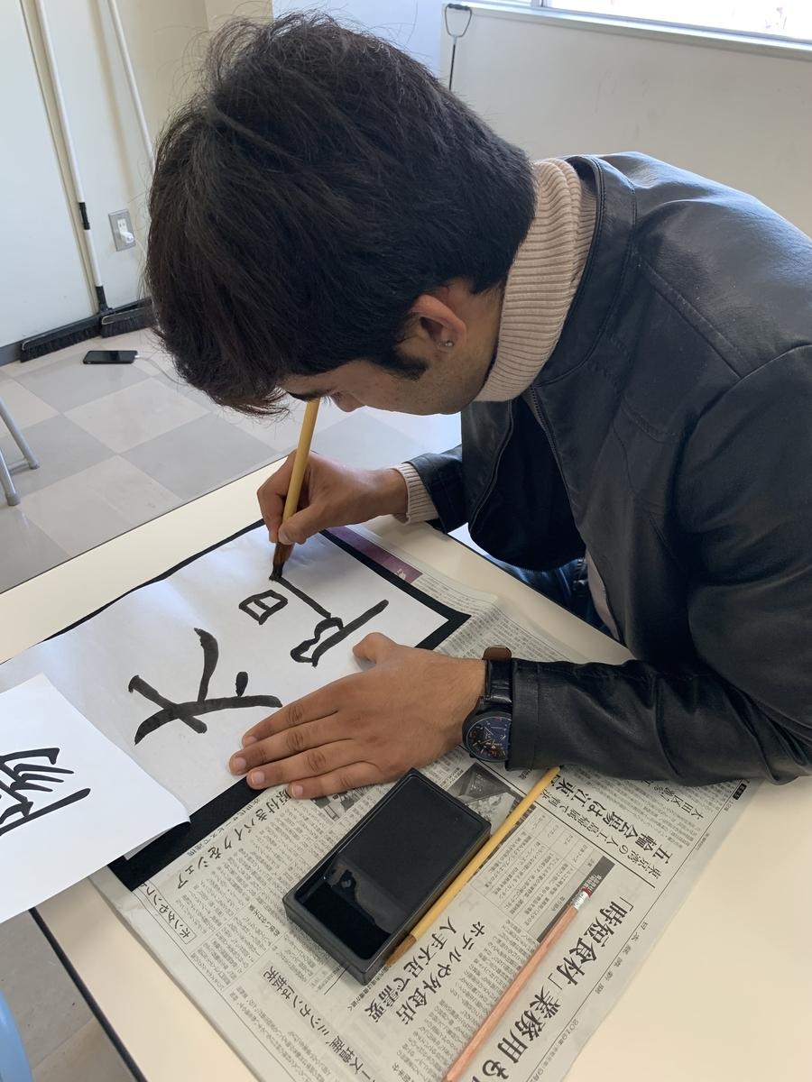 f:id:anabuki-japanese-in-fukuyama:20191008092057j:plain