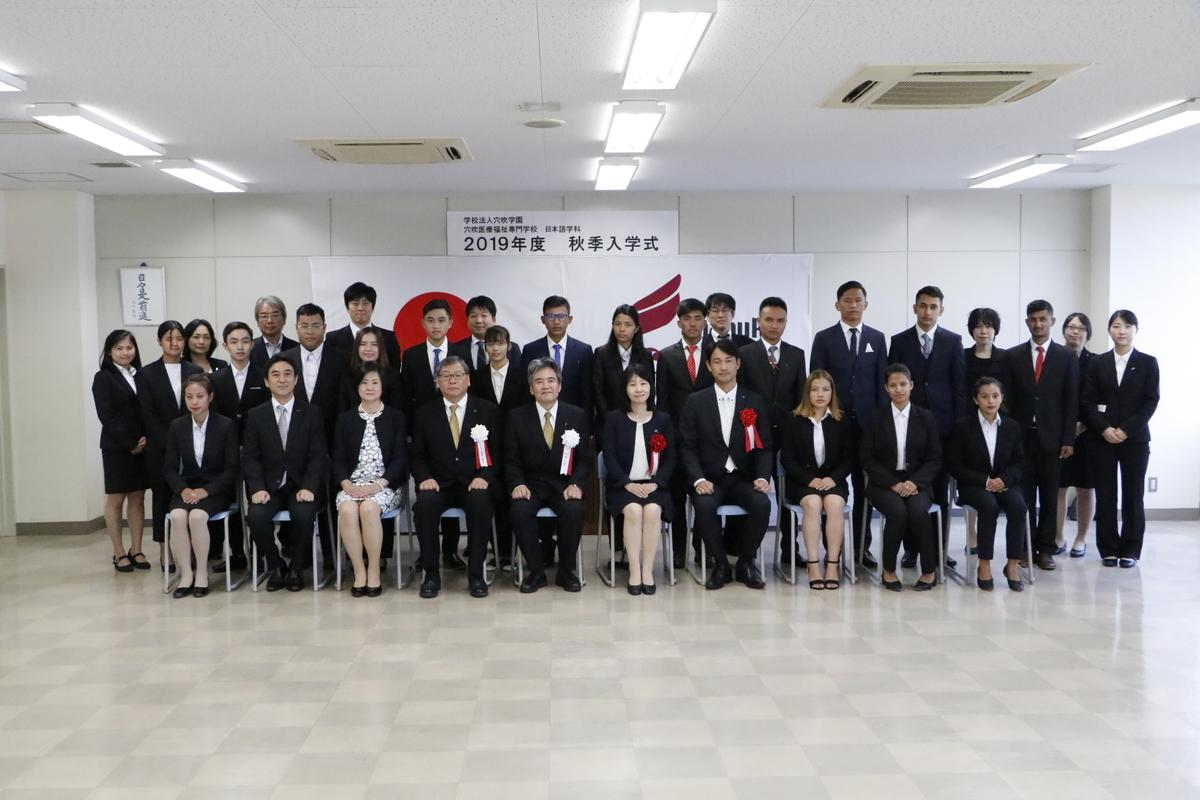 f:id:anabuki-japanese-in-fukuyama:20191009160659j:plain