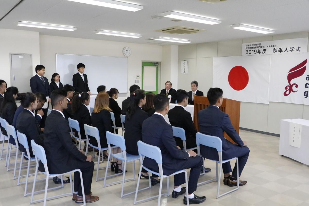 f:id:anabuki-japanese-in-fukuyama:20191009160809j:plain