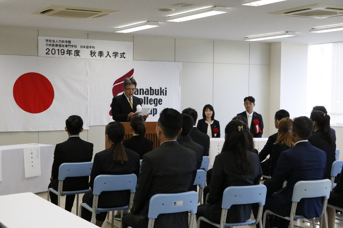 f:id:anabuki-japanese-in-fukuyama:20191009160902j:plain
