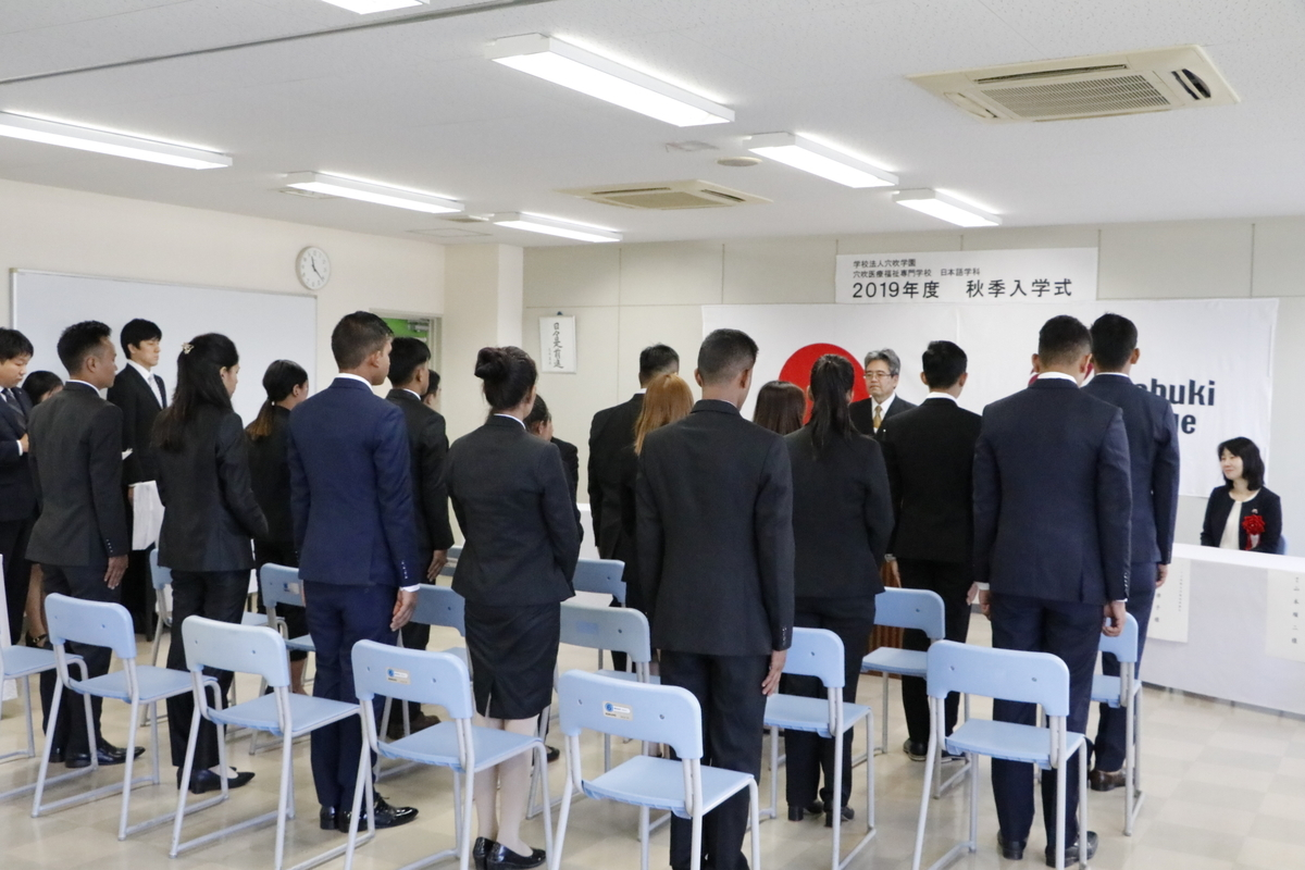 f:id:anabuki-japanese-in-fukuyama:20191009161001j:plain