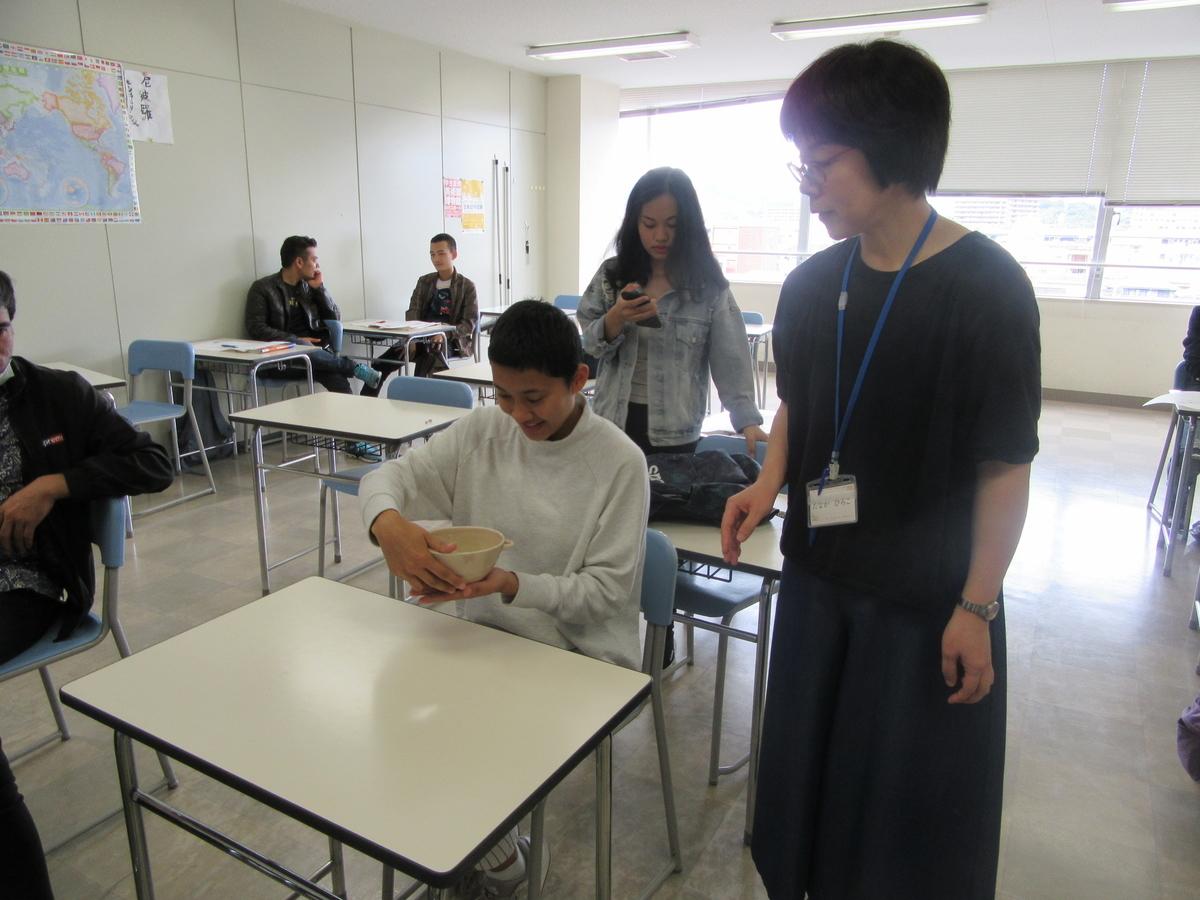 f:id:anabuki-japanese-in-fukuyama:20191018094140j:plain