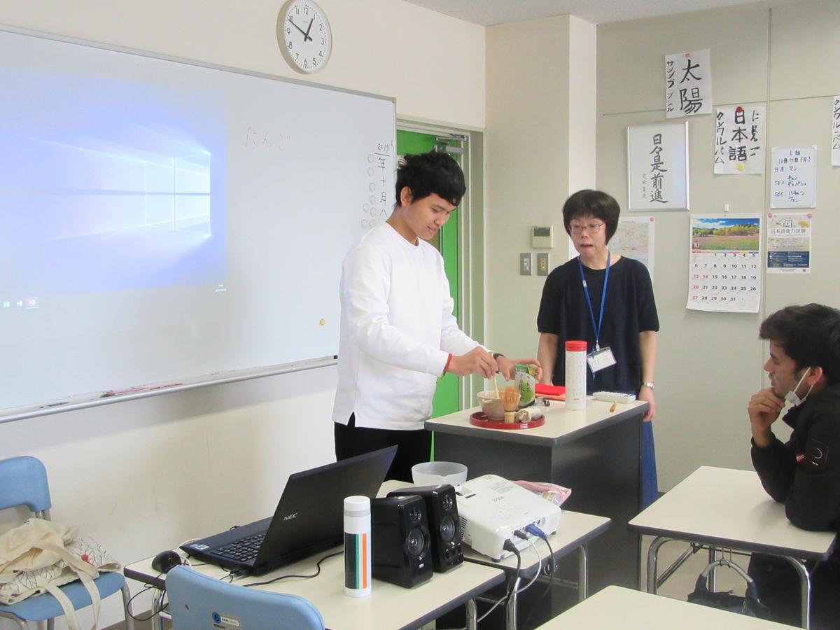 f:id:anabuki-japanese-in-fukuyama:20191018094151j:plain