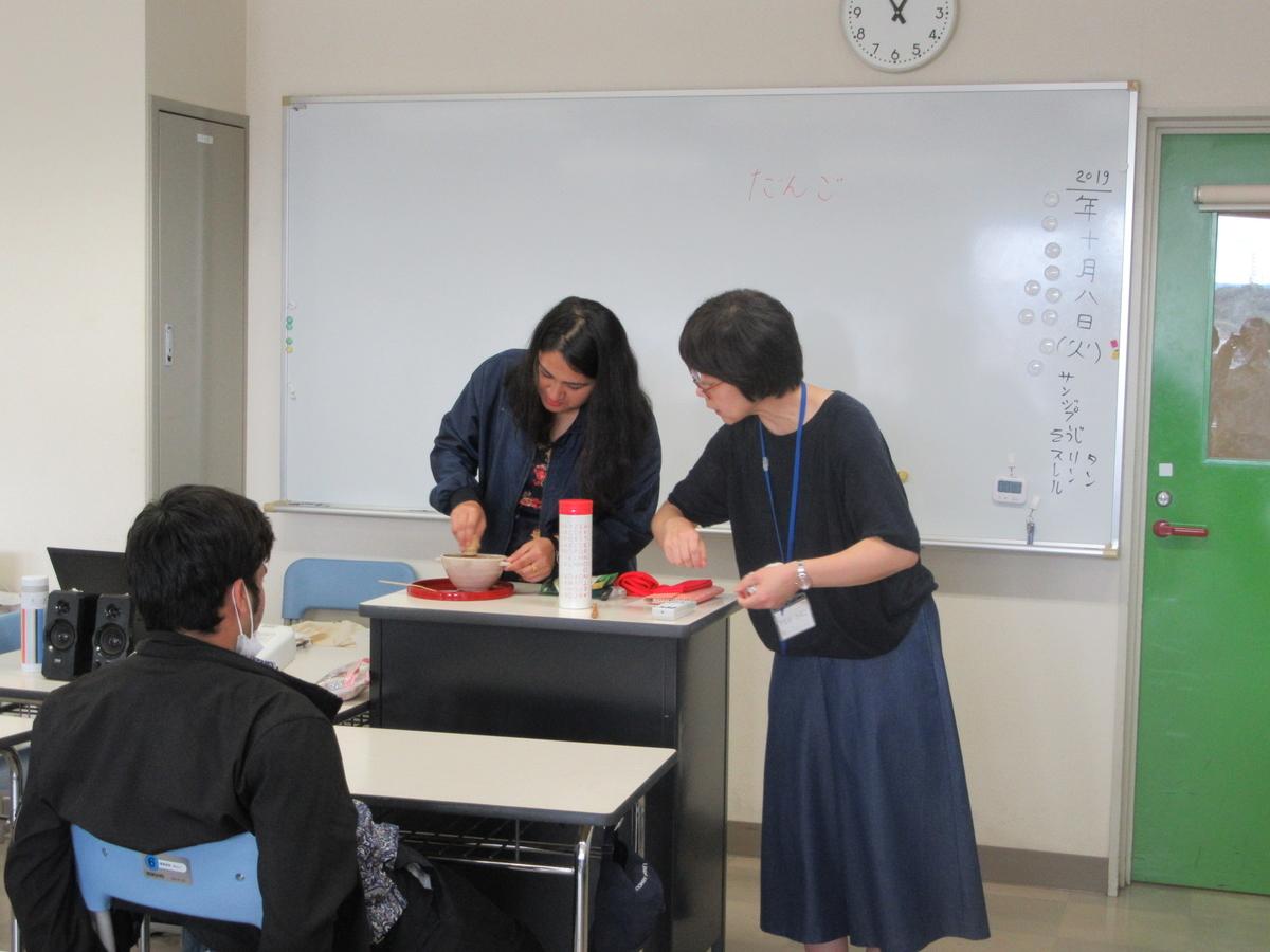 f:id:anabuki-japanese-in-fukuyama:20191018094216j:plain