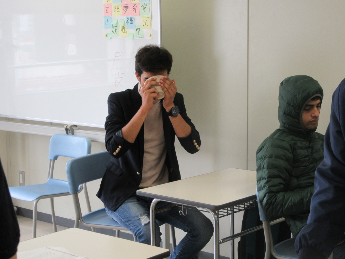f:id:anabuki-japanese-in-fukuyama:20191018094229j:plain
