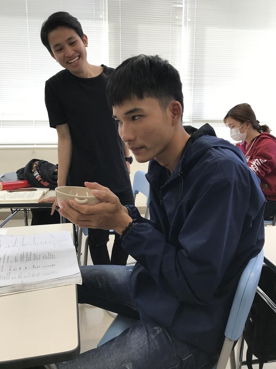 f:id:anabuki-japanese-in-fukuyama:20191018094316j:plain
