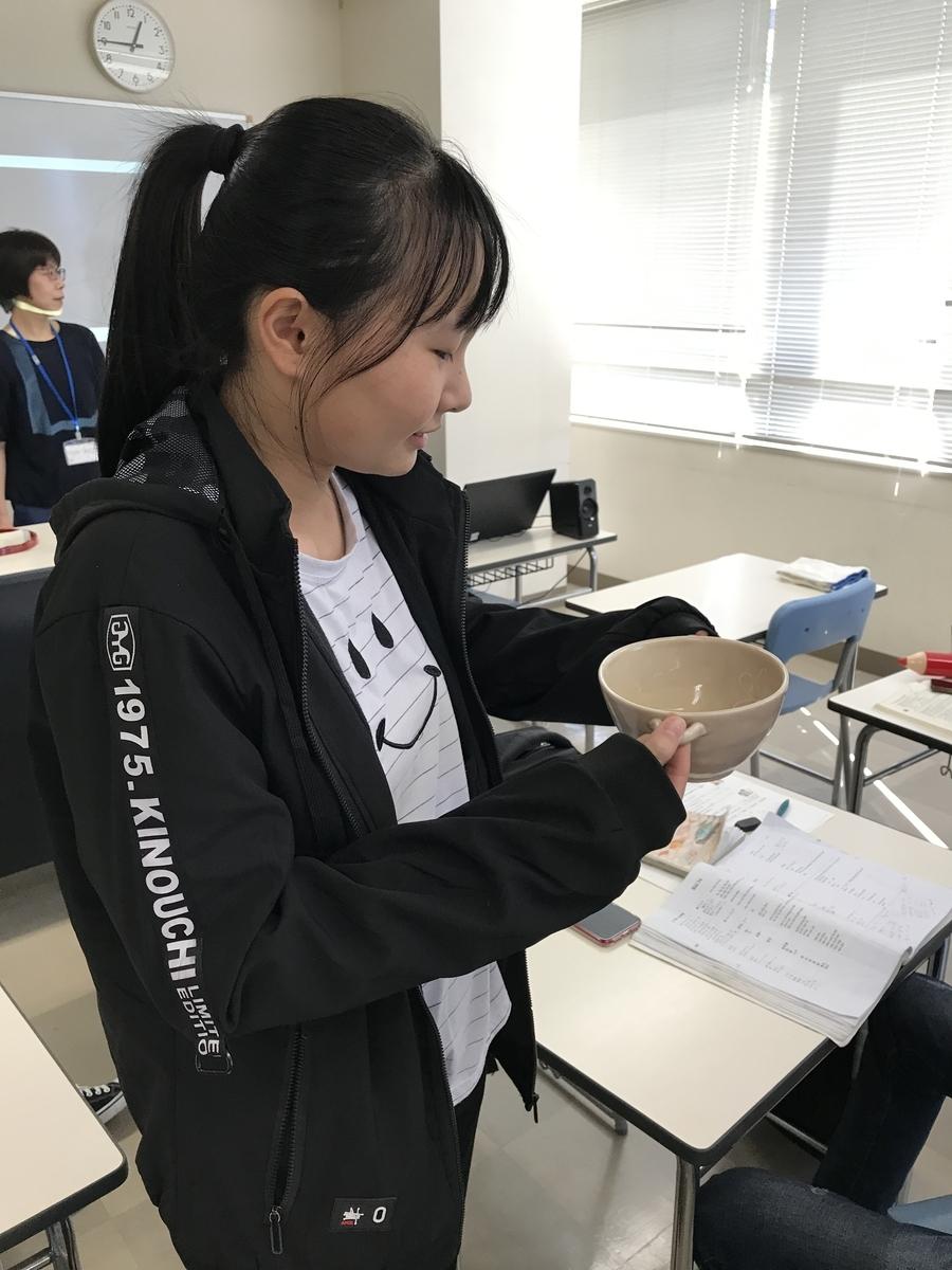f:id:anabuki-japanese-in-fukuyama:20191018094331j:plain