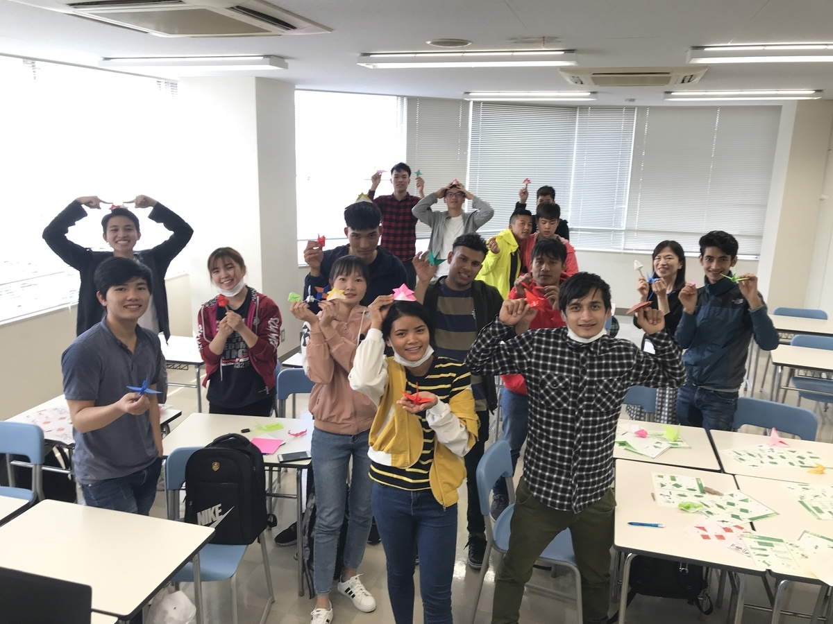 f:id:anabuki-japanese-in-fukuyama:20191018095353j:plain