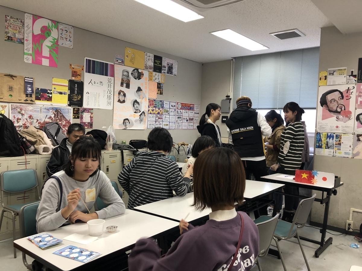 f:id:anabuki-japanese-in-fukuyama:20191203095754j:plain