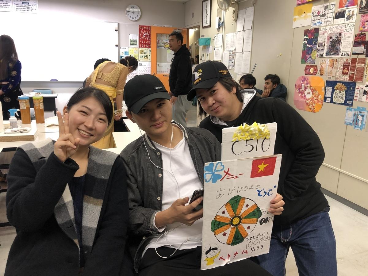 f:id:anabuki-japanese-in-fukuyama:20191203095818j:plain