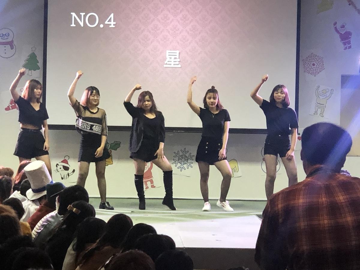 f:id:anabuki-japanese-in-fukuyama:20191203095946j:plain