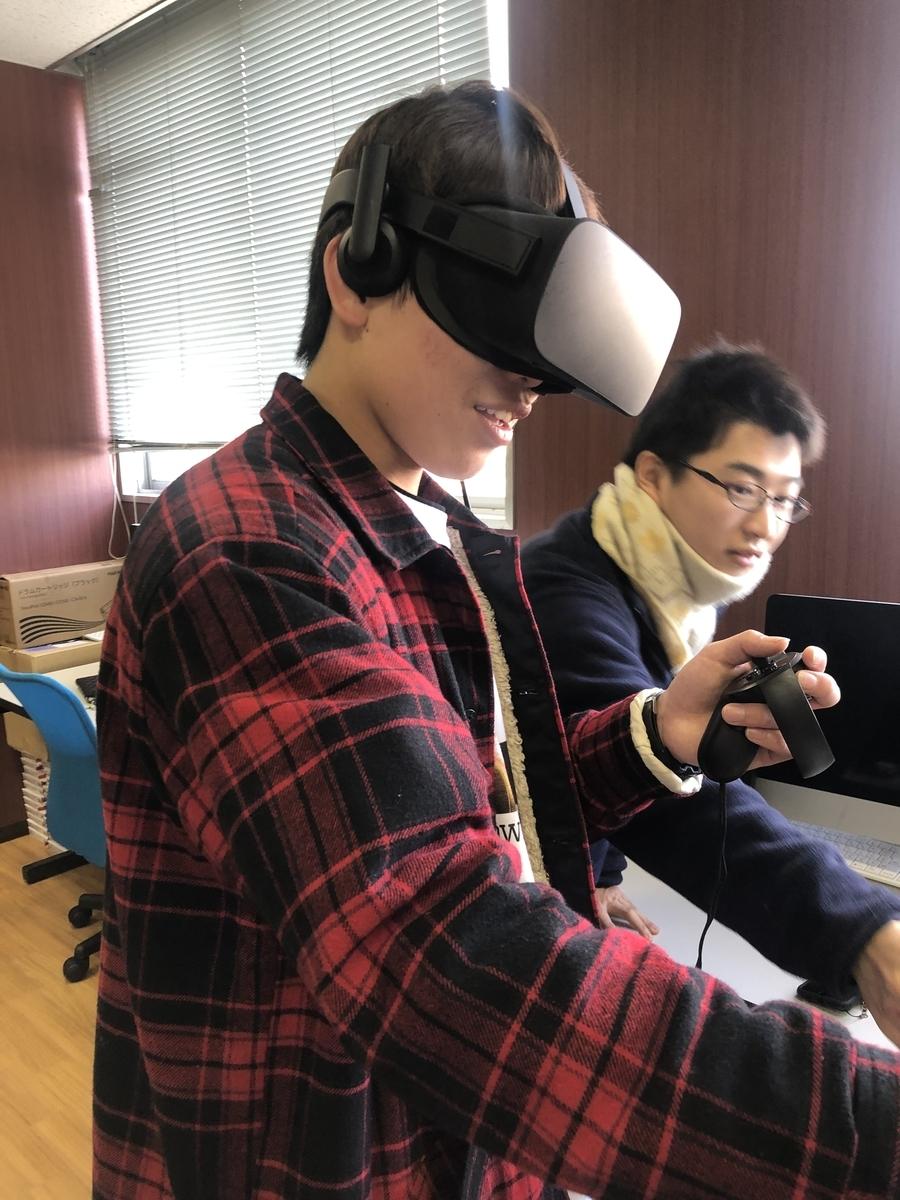 f:id:anabuki-japanese-in-fukuyama:20191203100035j:plain