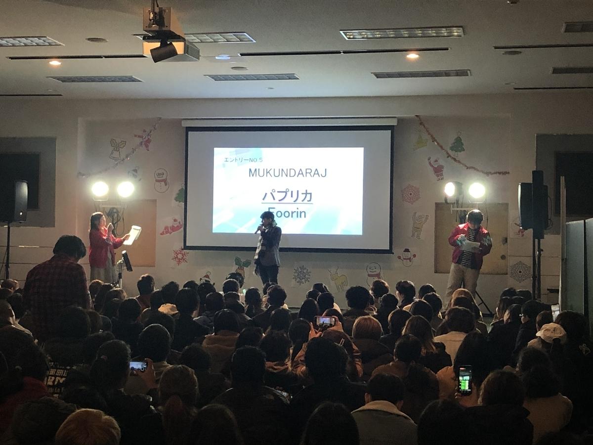 f:id:anabuki-japanese-in-fukuyama:20191203100056j:plain