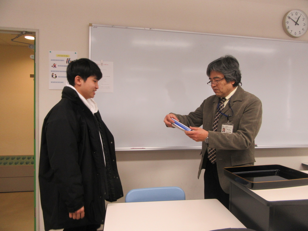 f:id:anabuki-japanese-in-fukuyama:20200210152614j:plain