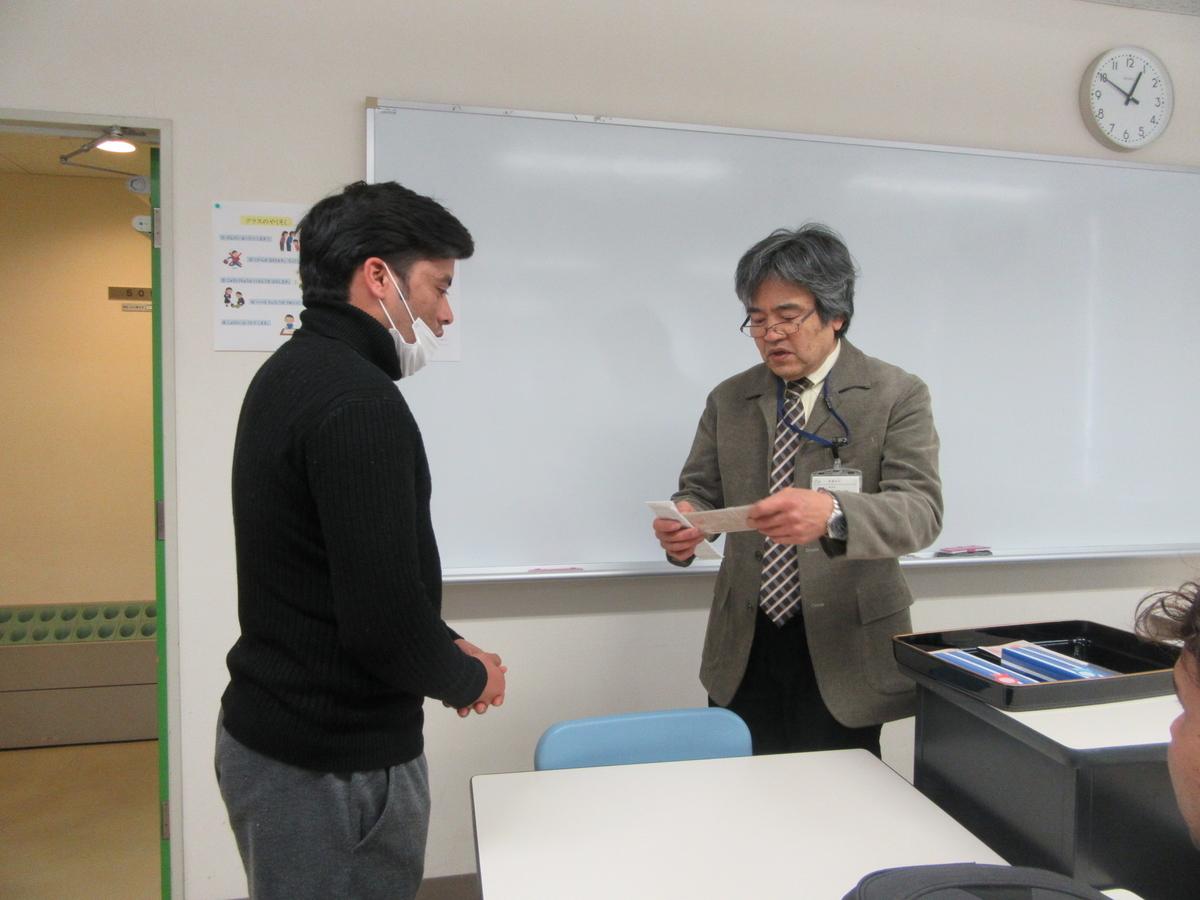 f:id:anabuki-japanese-in-fukuyama:20200210152754j:plain