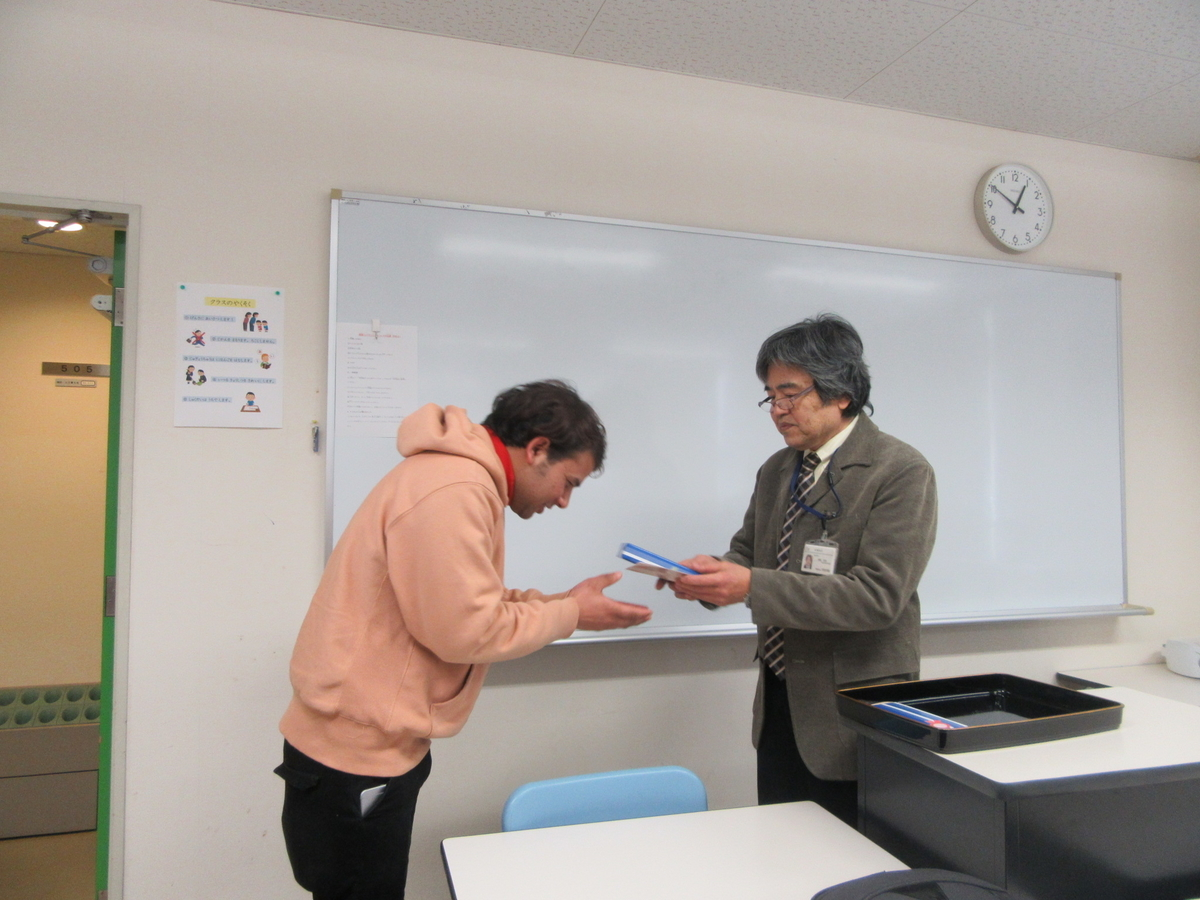f:id:anabuki-japanese-in-fukuyama:20200210152835j:plain