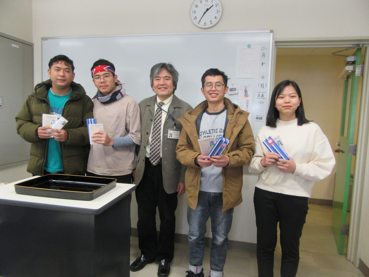 f:id:anabuki-japanese-in-fukuyama:20200210152904j:plain