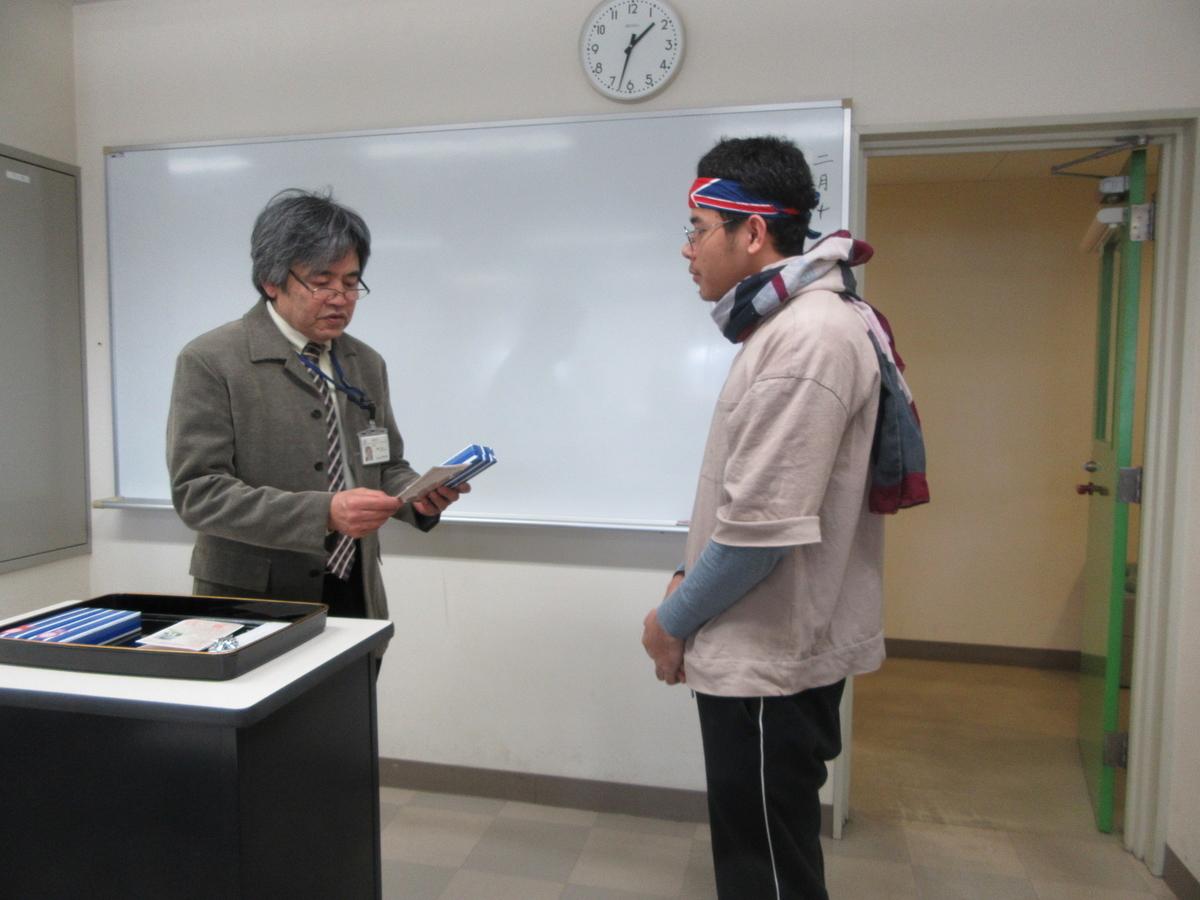 f:id:anabuki-japanese-in-fukuyama:20200210152932j:plain