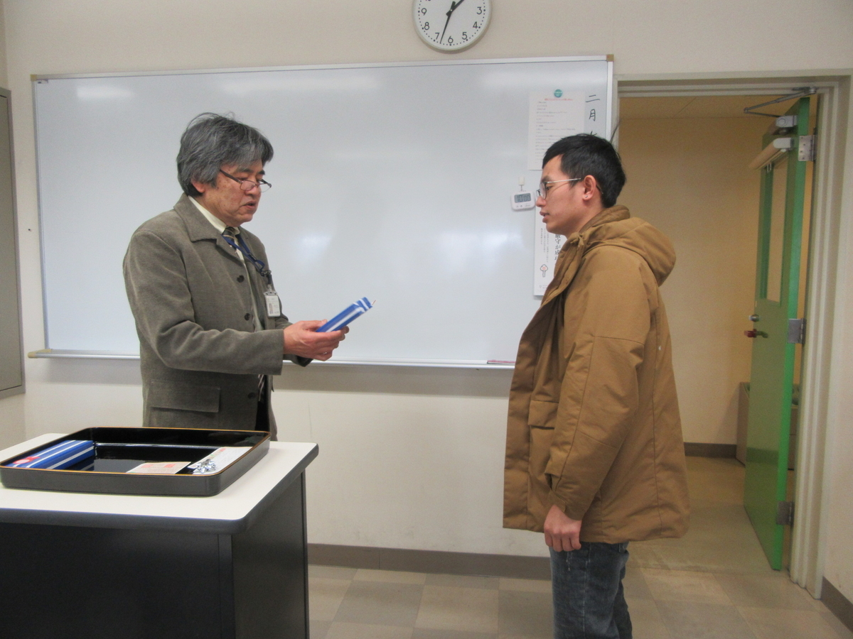 f:id:anabuki-japanese-in-fukuyama:20200210152953j:plain