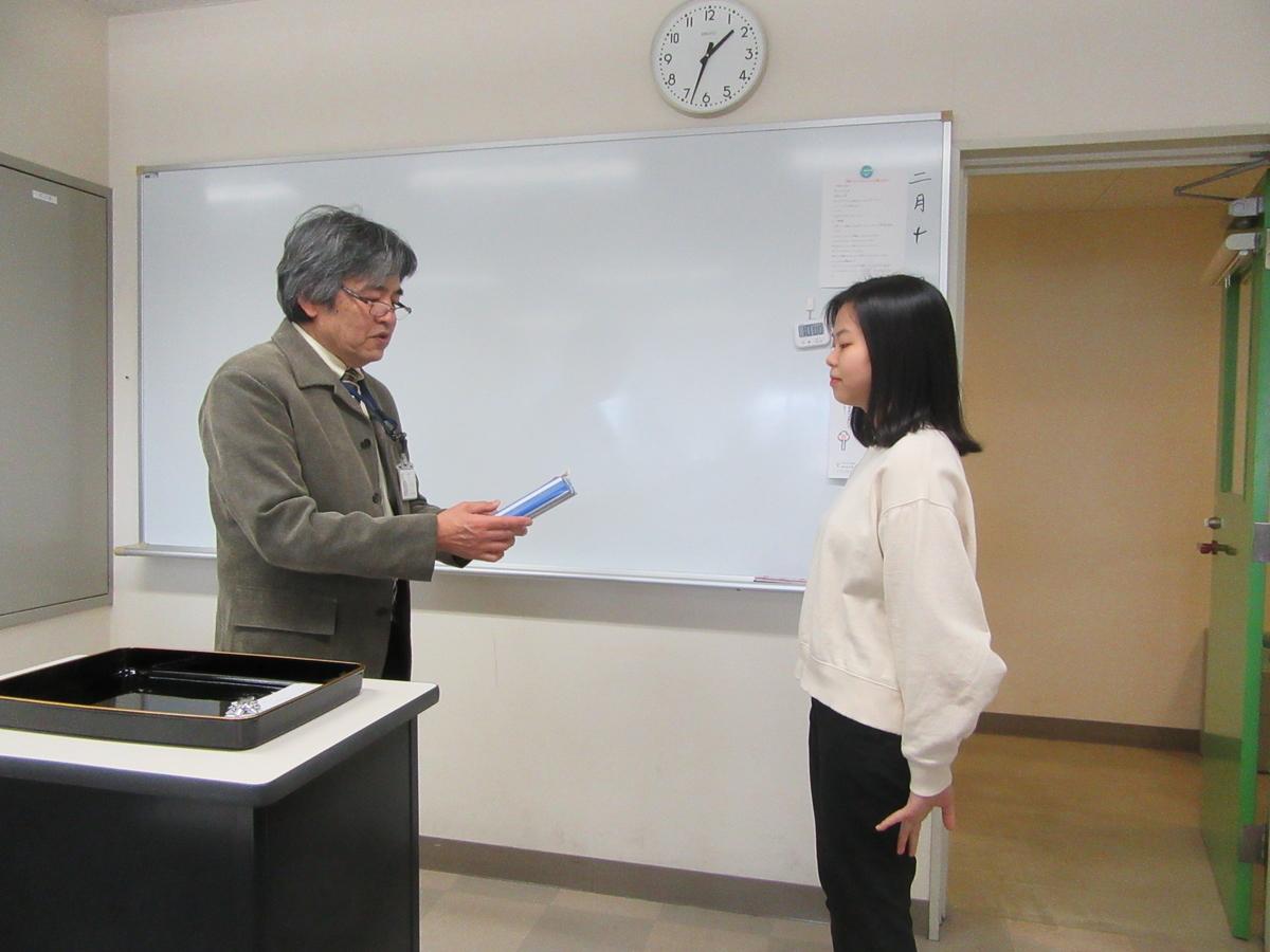 f:id:anabuki-japanese-in-fukuyama:20200210153013j:plain