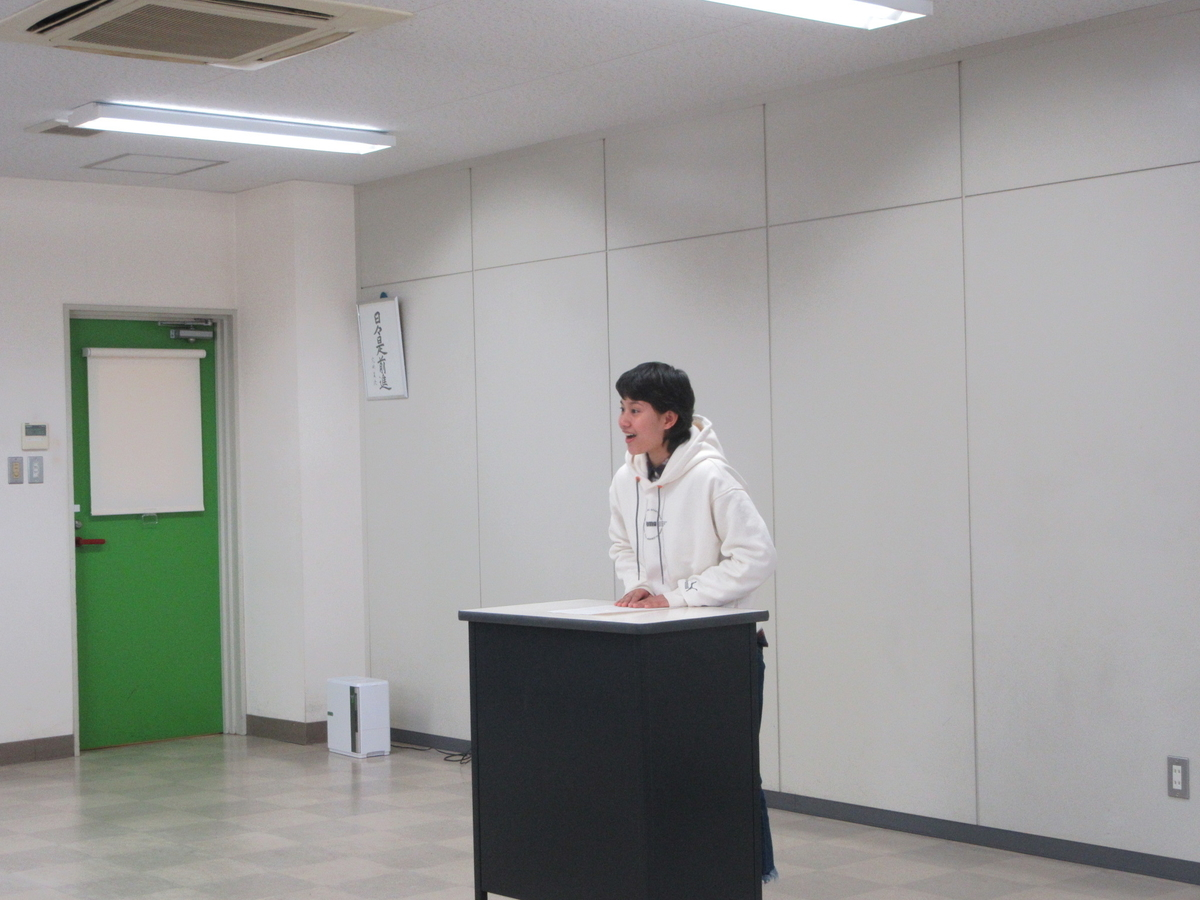 f:id:anabuki-japanese-in-fukuyama:20200228103818j:plain