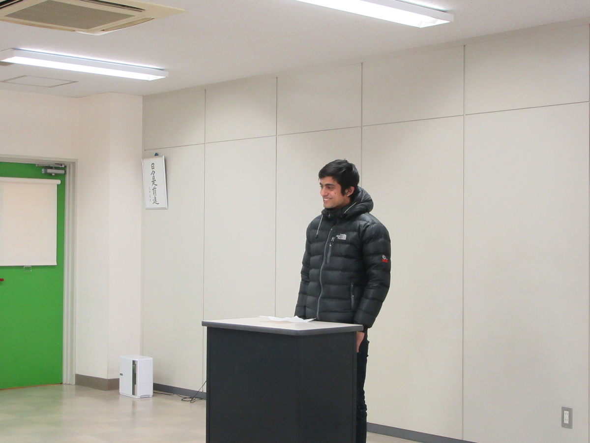 f:id:anabuki-japanese-in-fukuyama:20200228105247j:plain