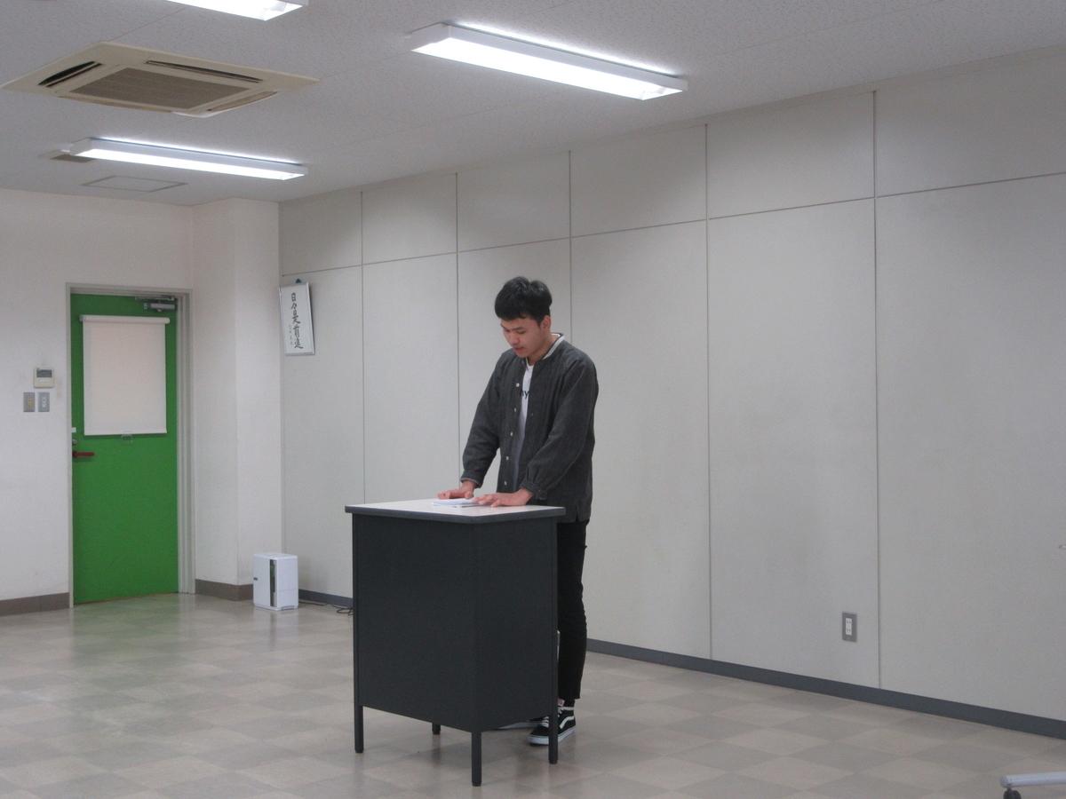 f:id:anabuki-japanese-in-fukuyama:20200228105825j:plain