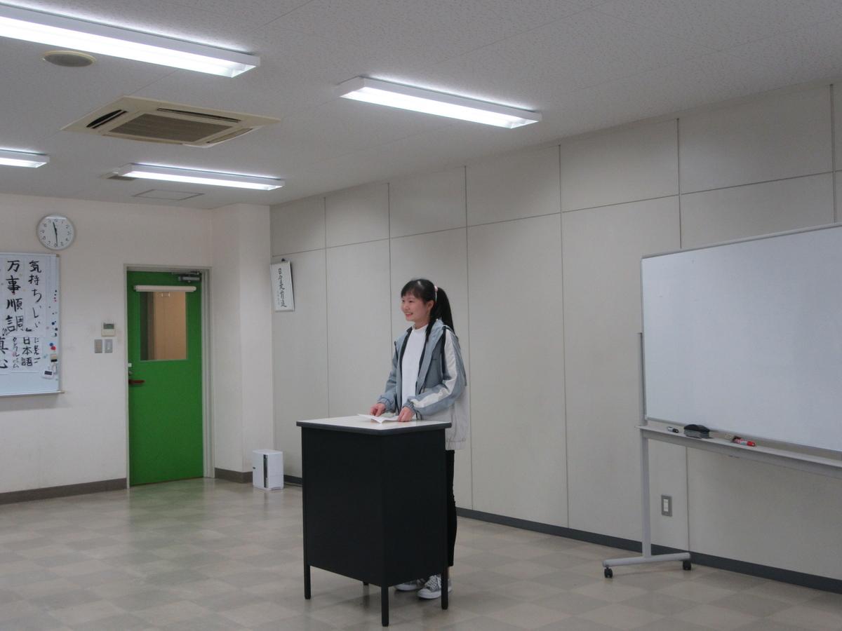 f:id:anabuki-japanese-in-fukuyama:20200228114853j:plain