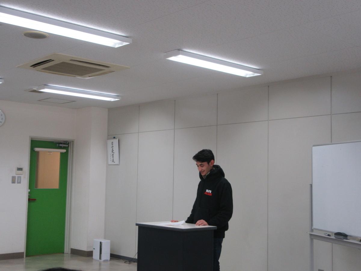 f:id:anabuki-japanese-in-fukuyama:20200228120139j:plain