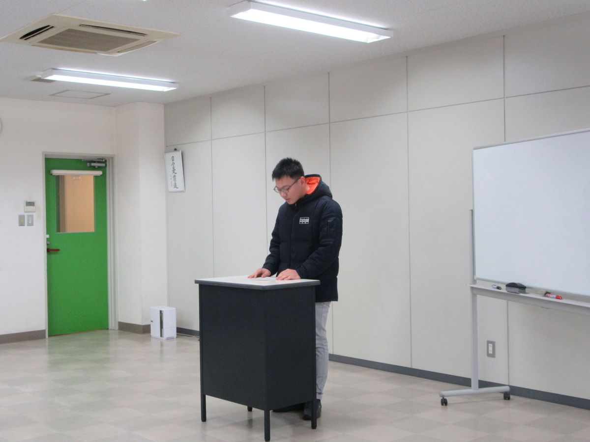 f:id:anabuki-japanese-in-fukuyama:20200228120742j:plain