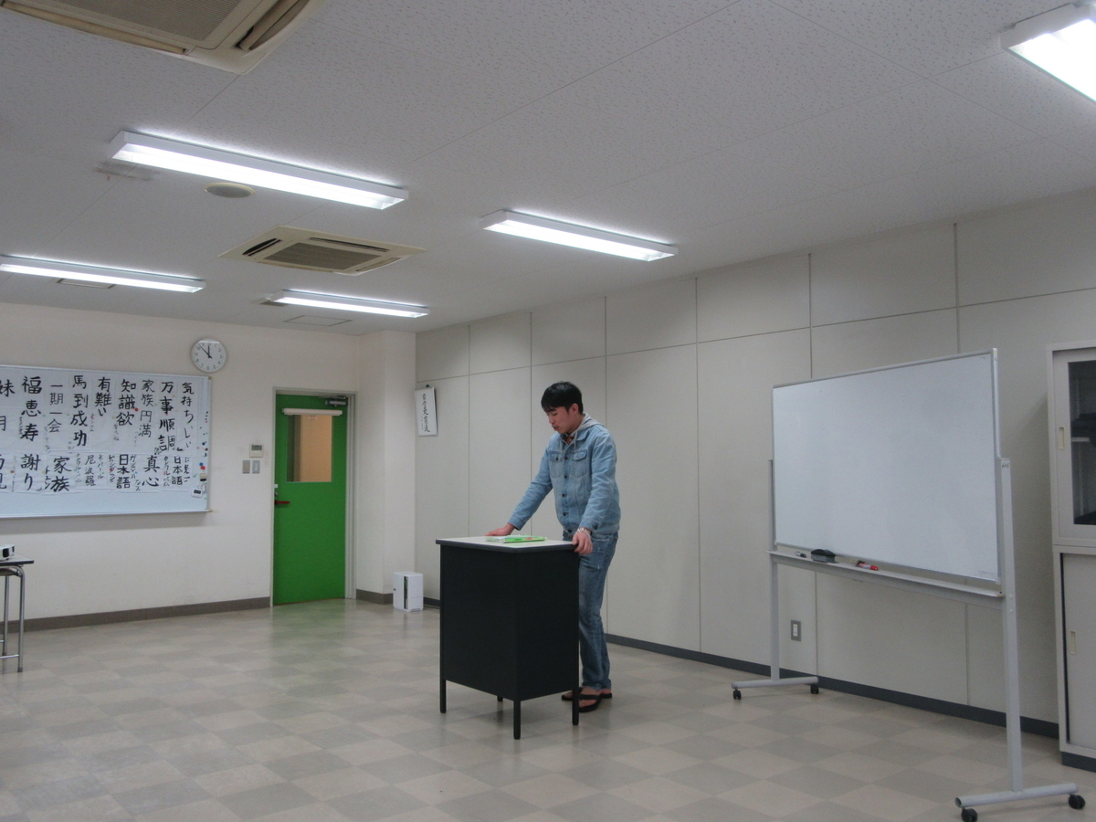 f:id:anabuki-japanese-in-fukuyama:20200228121205j:plain