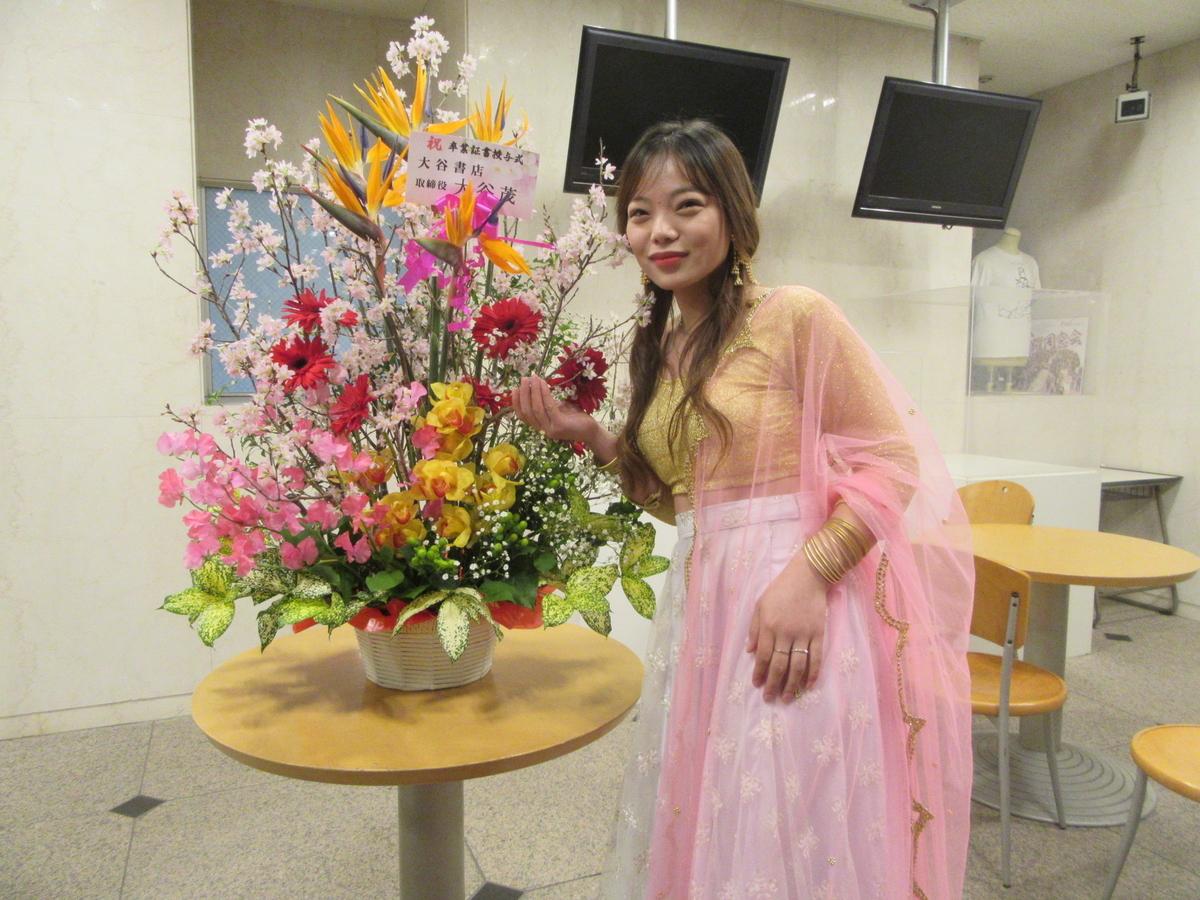 f:id:anabuki-japanese-in-fukuyama:20200304112853j:plain