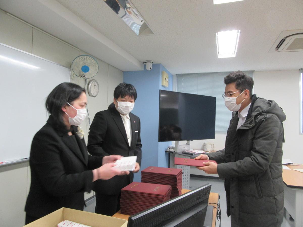 f:id:anabuki-japanese-in-fukuyama:20200304122324j:plain