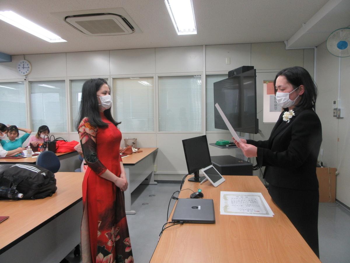 f:id:anabuki-japanese-in-fukuyama:20200304123618j:plain