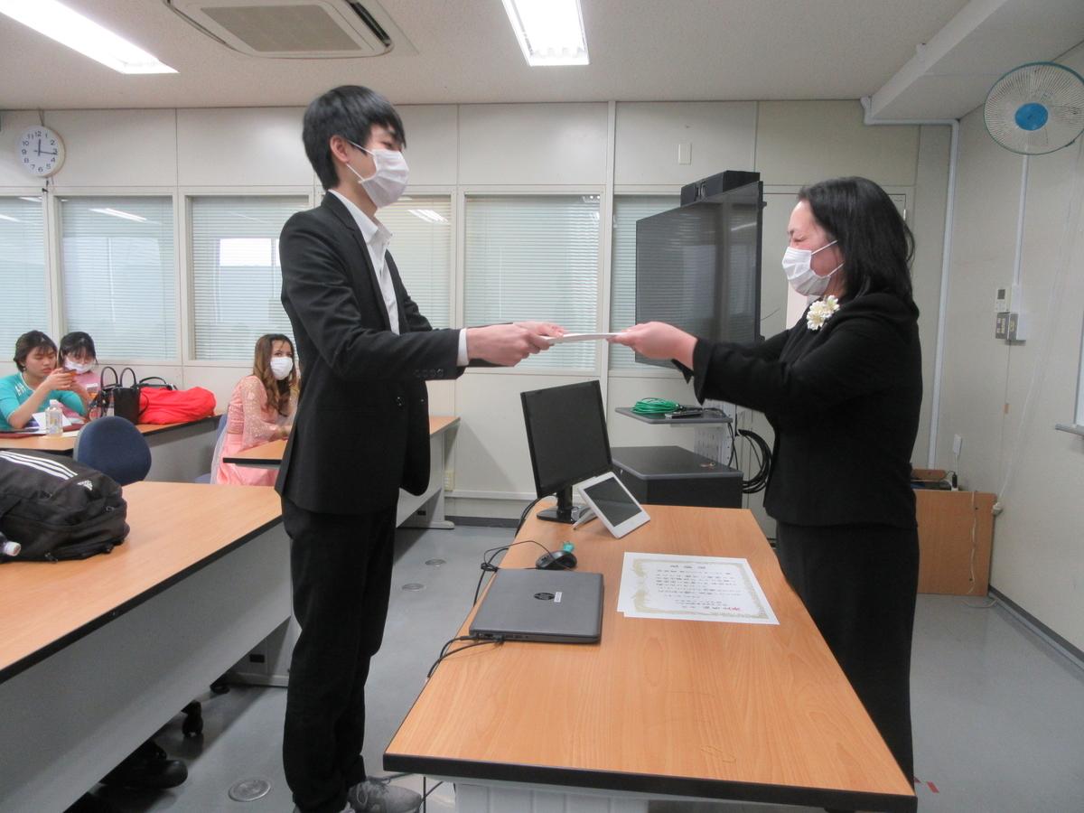 f:id:anabuki-japanese-in-fukuyama:20200304123657j:plain